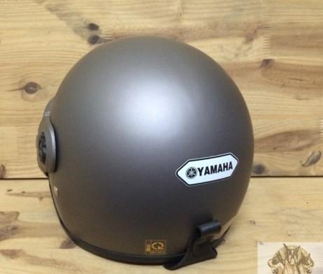 Nón bảo hiểm yamaha