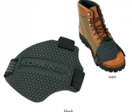 Đệm bảo vệ giày đi xe côn tay, số gảy